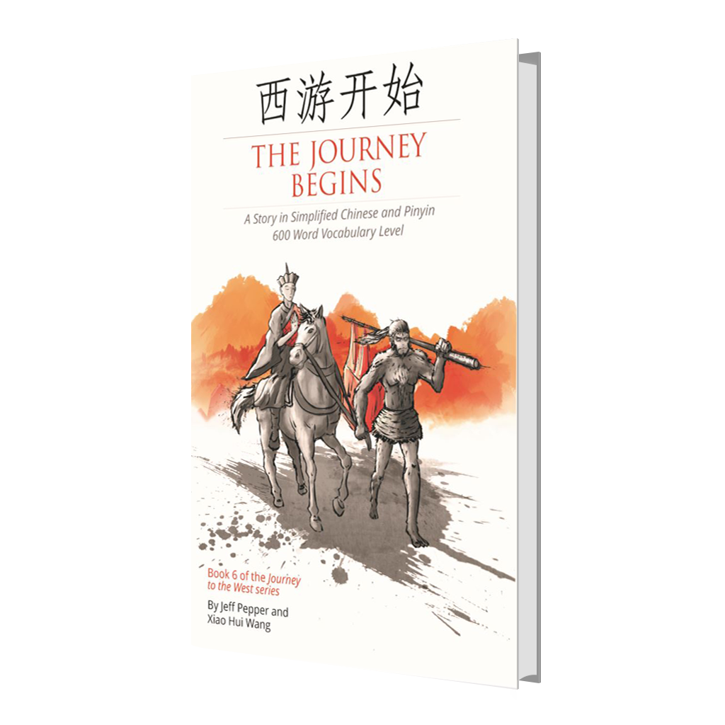 600 Word Vocabulary Level A Story in Simplified Chinese and Pinyin The Rise of the Monkey King